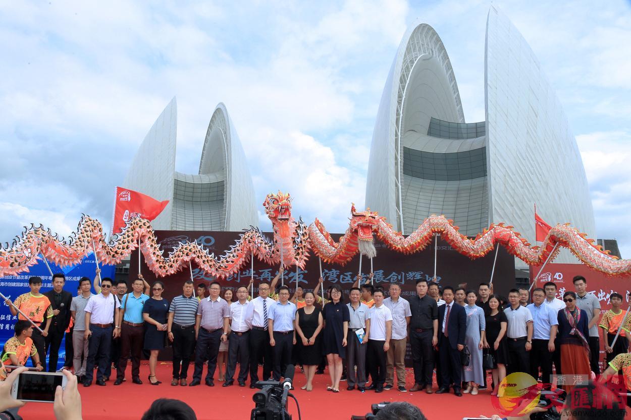 粵港澳國際創業節在珠海揭幕,吸引三地創業者參加。