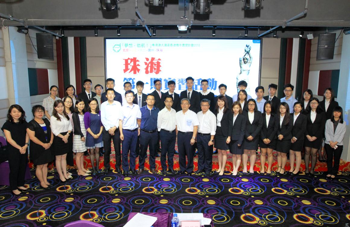 粵港澳大灣區香港青年實習計劃今日啟動,25名香港大學生體驗大灣區職場生涯。