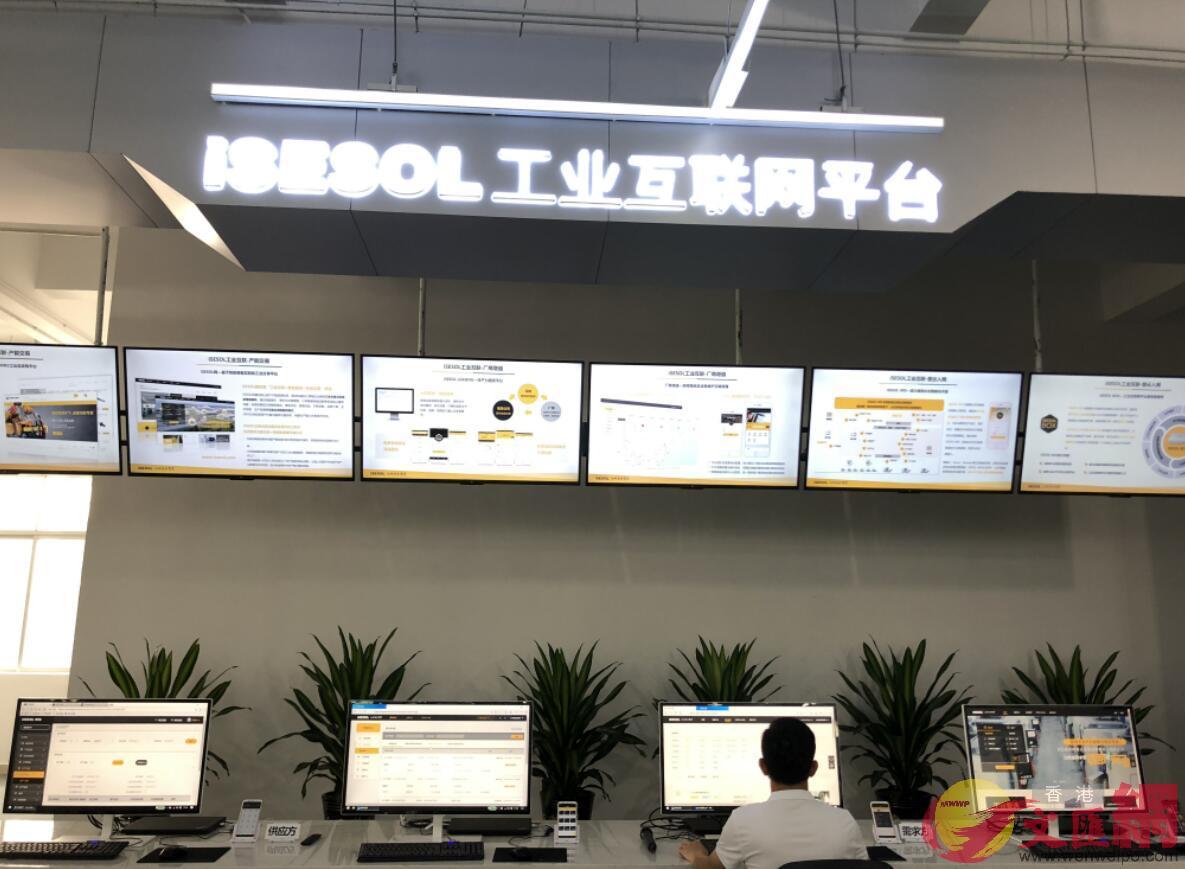 工業互聯網產業聯盟實訓基地落戶廣東,圖為基地內的iSESOL工業互聯網平台。