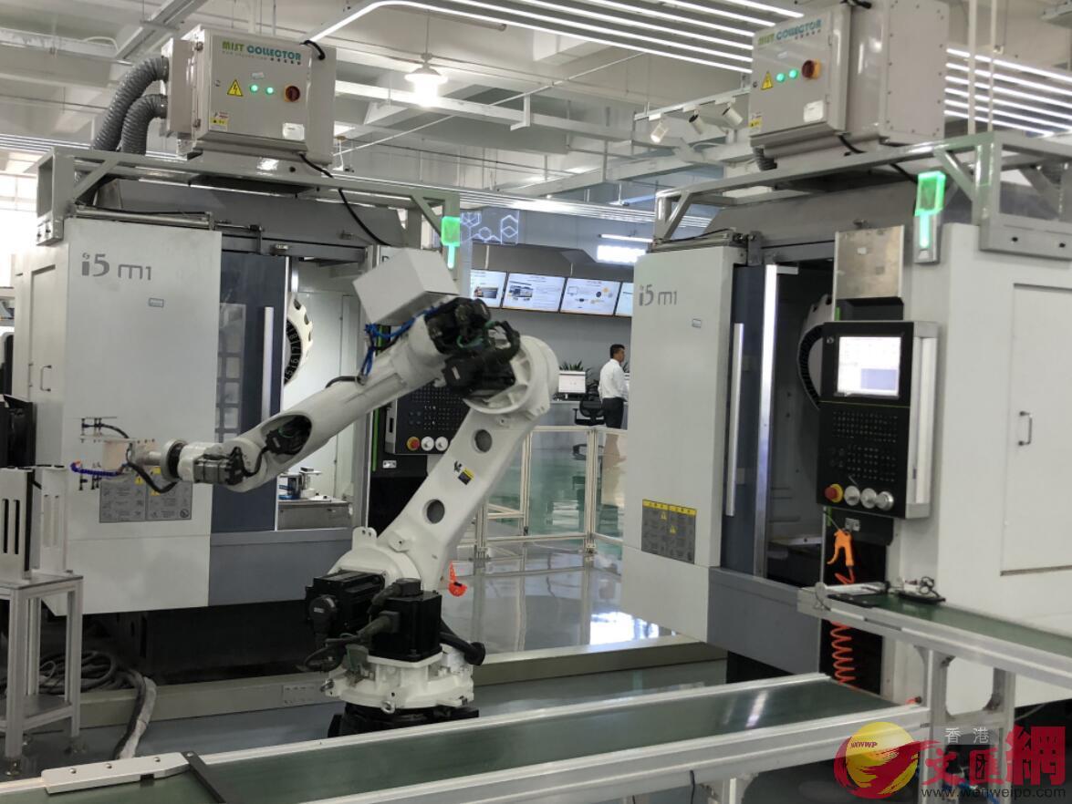 該基地可望推進粵港澳大灣區工業製造的網絡化、數字化和智能化發展。