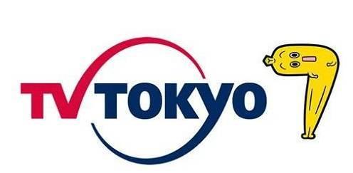 東京電視台標誌