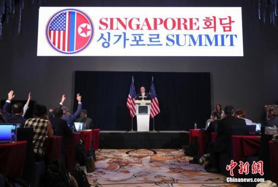 6月11日下午,美國國務卿蓬佩奧在新加坡舉行新聞吹風會。中新社記者 劉震 攝