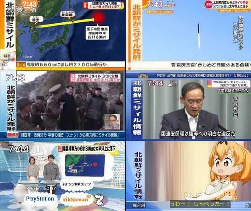 朝鮮向東部海域發射導彈時 東京電視台在播動畫片