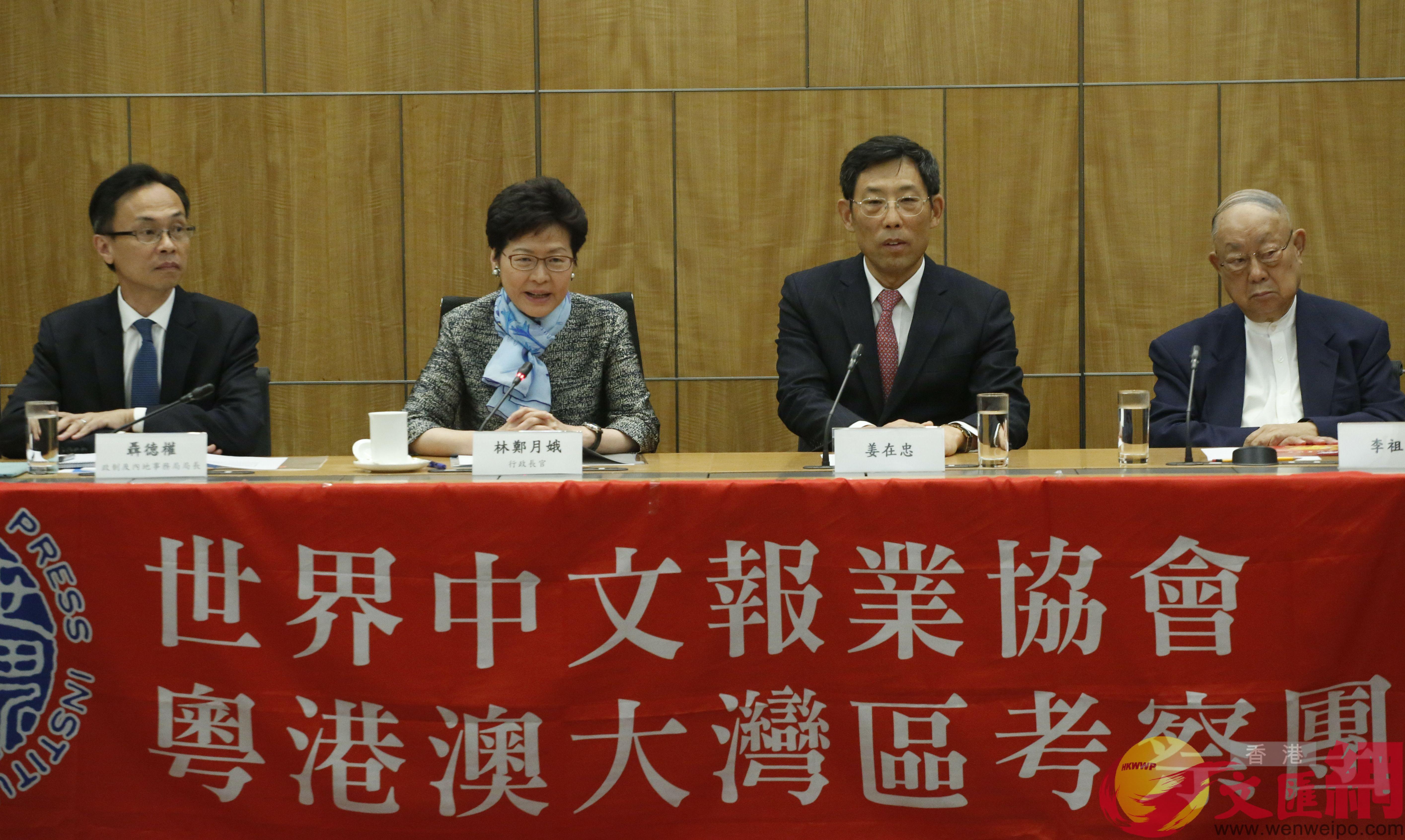 林鄭(左二)表示粵港澳三地要繼續緊密合作、互補共贏(全媒體記者曾慶威 攝)