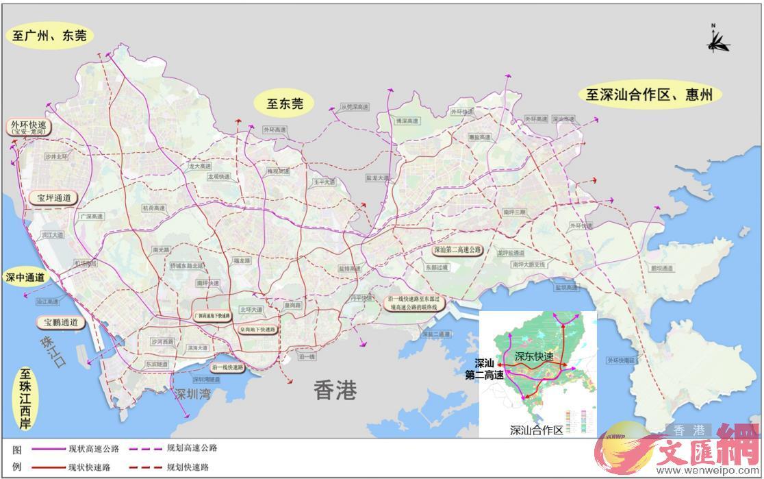 深圳市「十橫十三縱」的高快速路網體系規劃方案