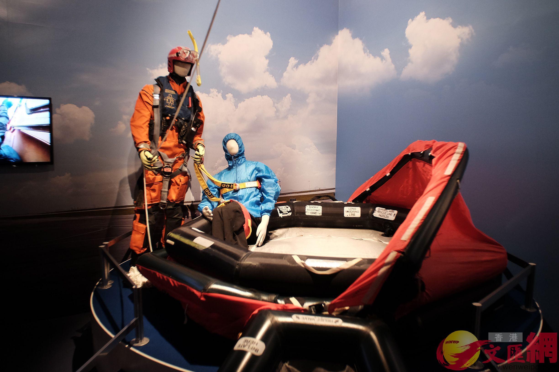 香港飛行服務隊工作模擬展示。