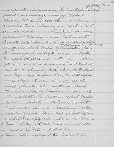 圖為愛因斯坦1922年在中國寫的一頁日記。來源:普林斯頓大學出版社