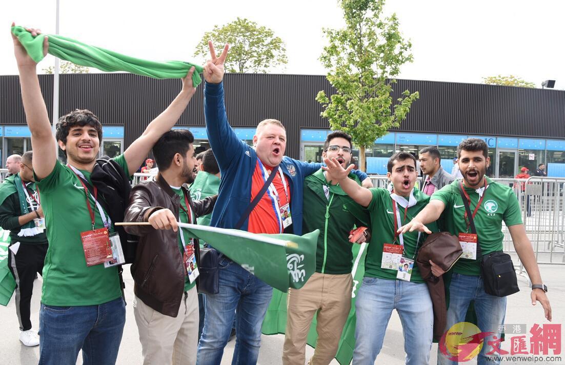沙地阿拉伯球迷與俄羅斯球迷打成一片