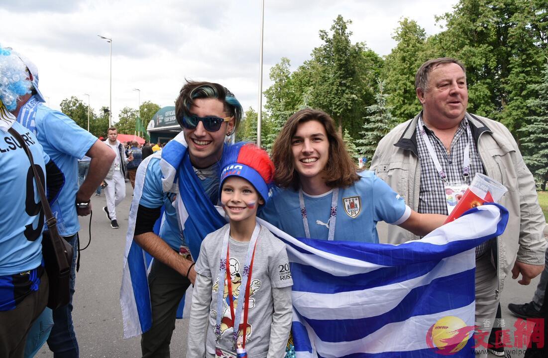烏拉圭球迷
