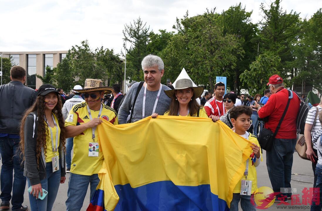 哥倫比亞球迷合影