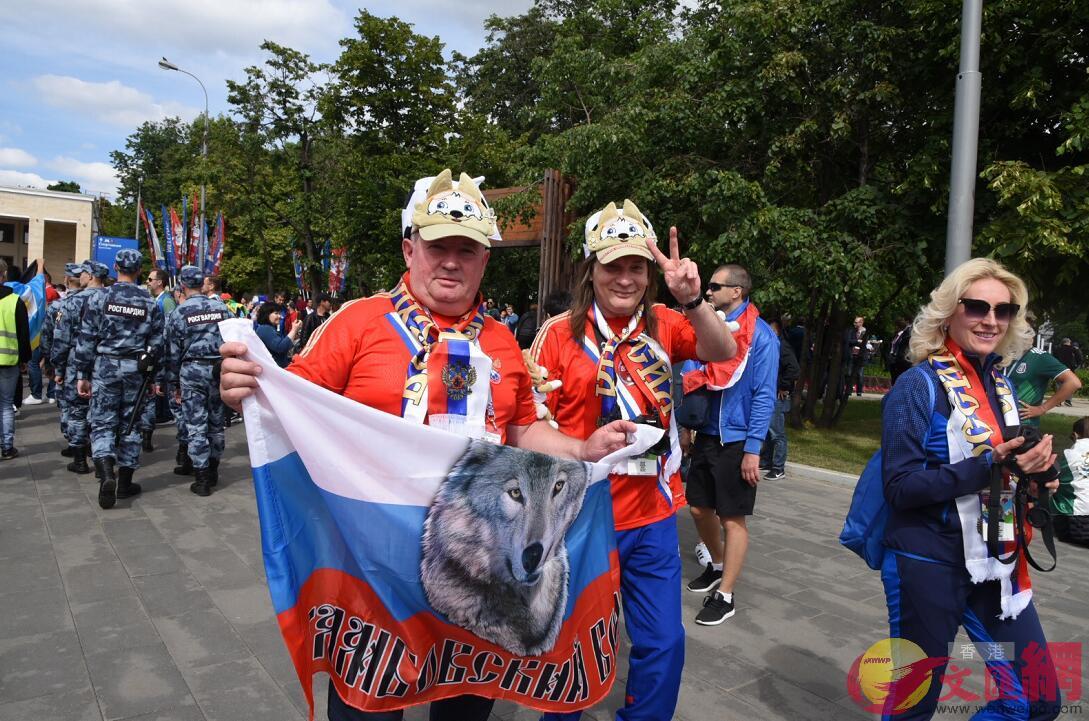 熱情的俄羅斯球迷