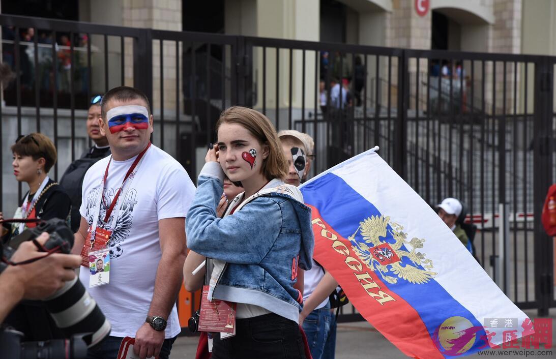 俄羅斯女球迷