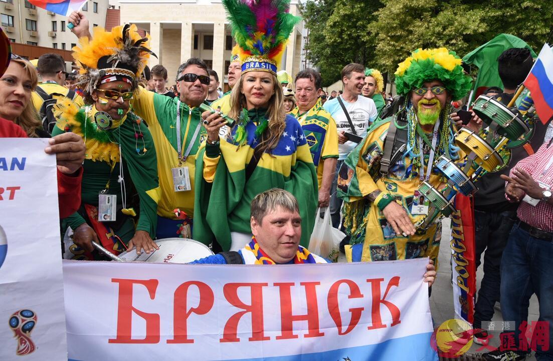 巴西球迷與俄羅斯球迷合影