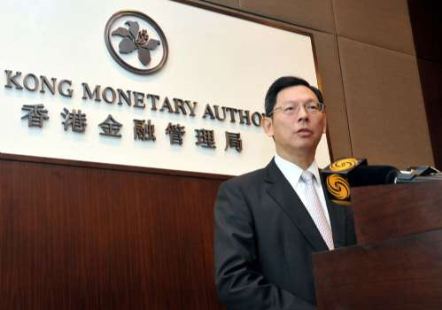 金管局總裁陳德霖呼籲投資者管理好市場風險(大公報資料圖)