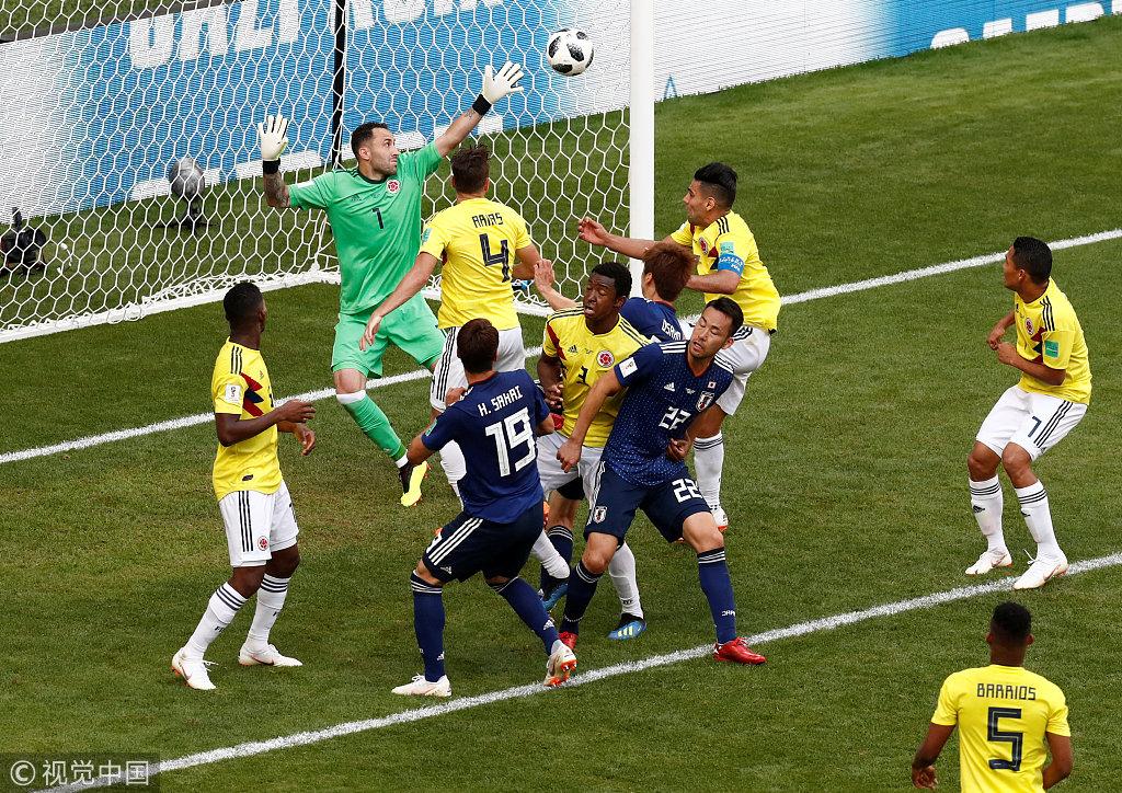 日本2-1戰勝哥倫比亞。圖片來源:視覺中國