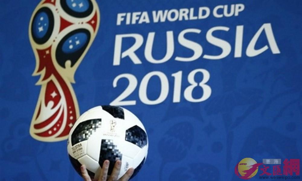 國際足球總會(FIFA) 是另一個聯合國,從中可以窺見世情變化。(圖:路透社)
