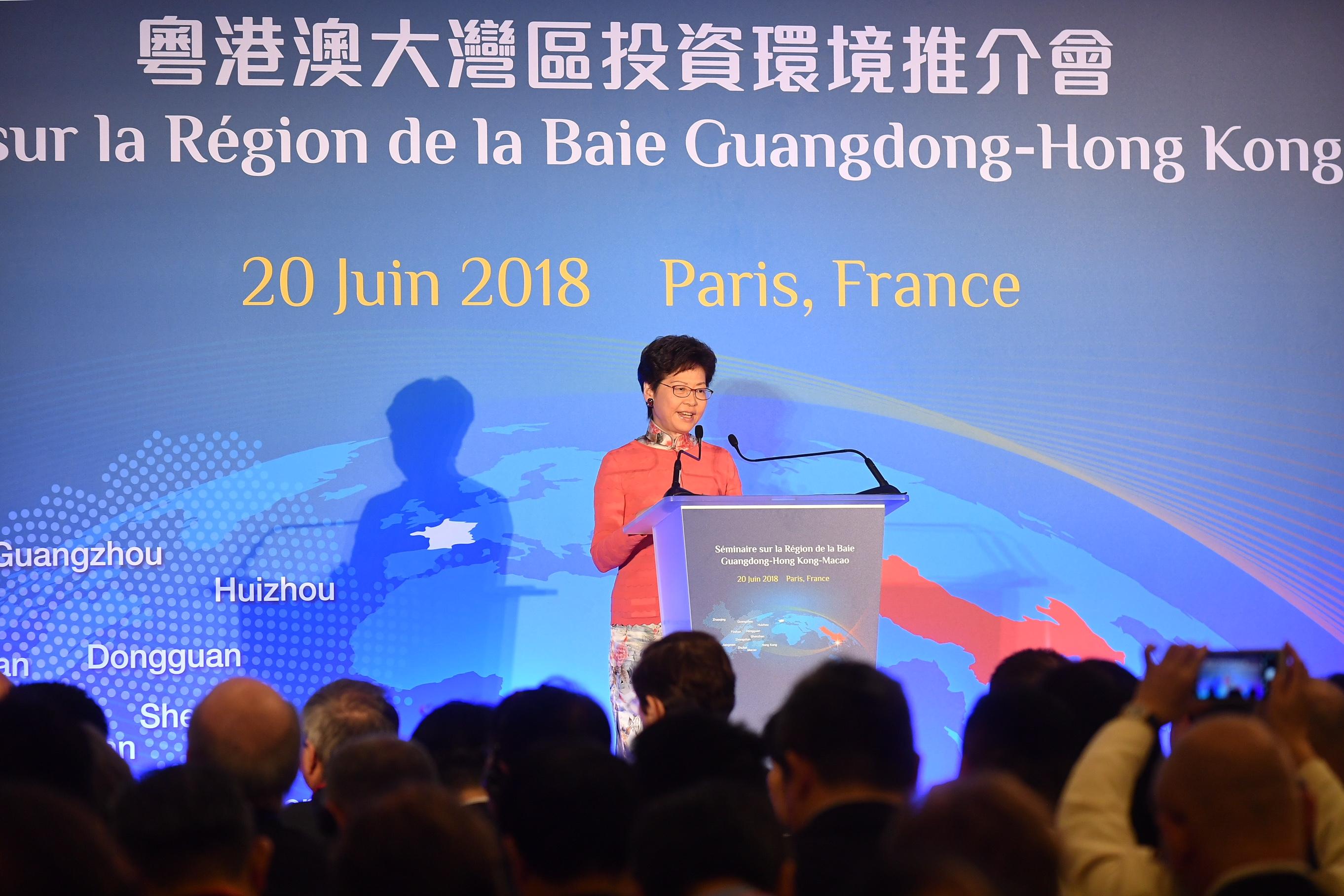 林鄭月娥在巴黎推廣「一帶一路」及大灣區