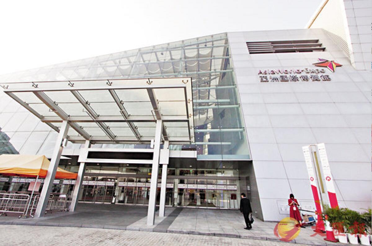 亚洲国际博览馆_首届「香港一带一路国际食品展」开幕 聚焦食品安全议题