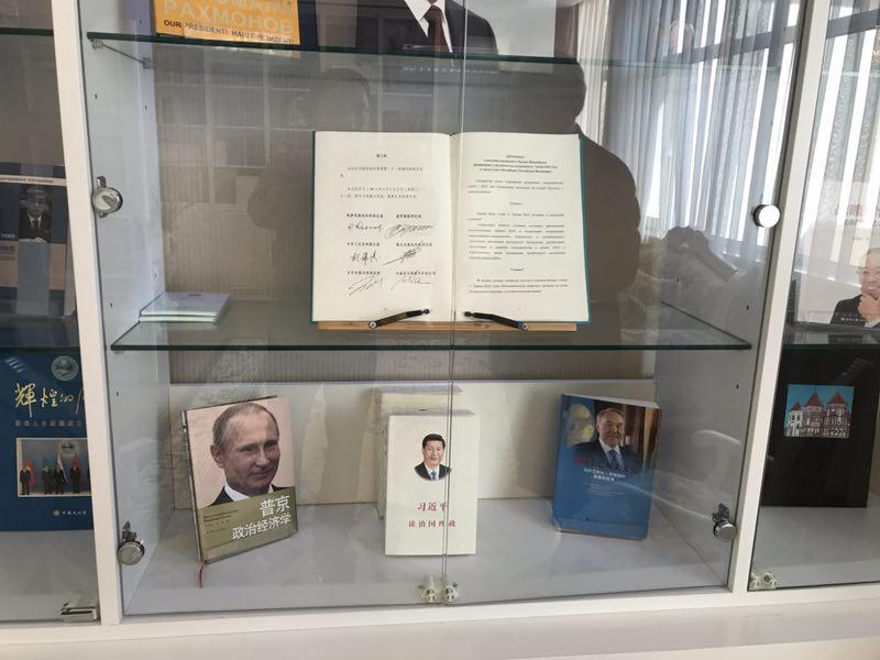 上合秘書處小會見廳展示的成員國元首簽名著作。