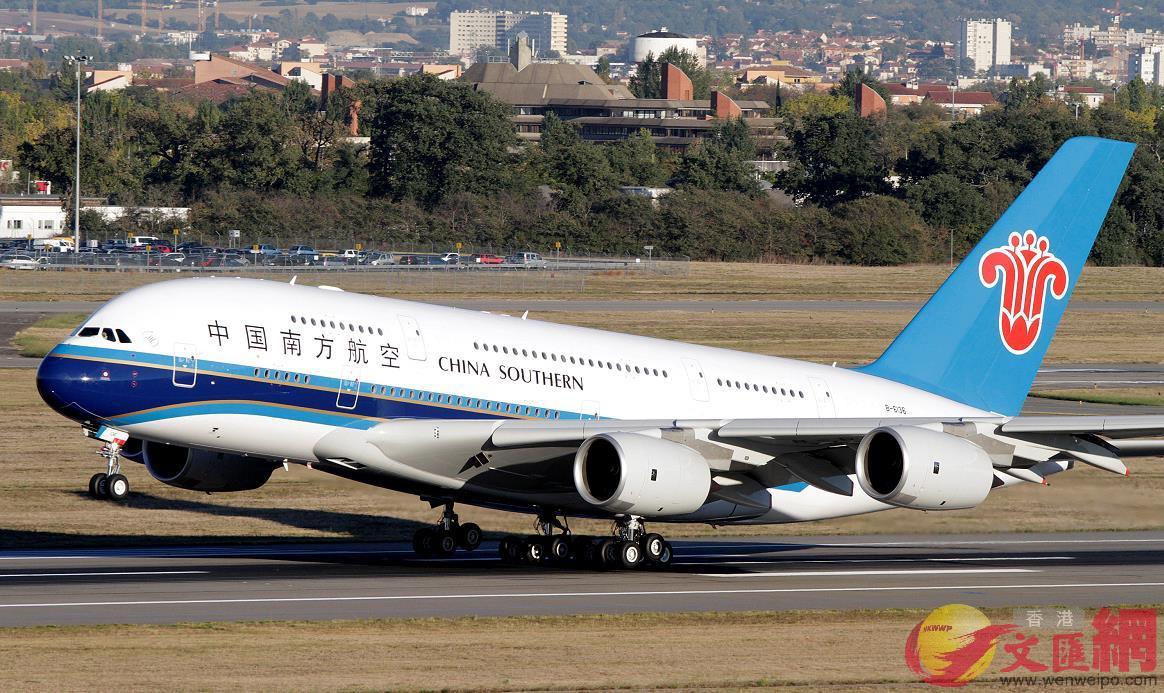 南航CZ327航班因機械故障返航廣州。圖為同型號空巴A380客機。(文匯報資料圖片)