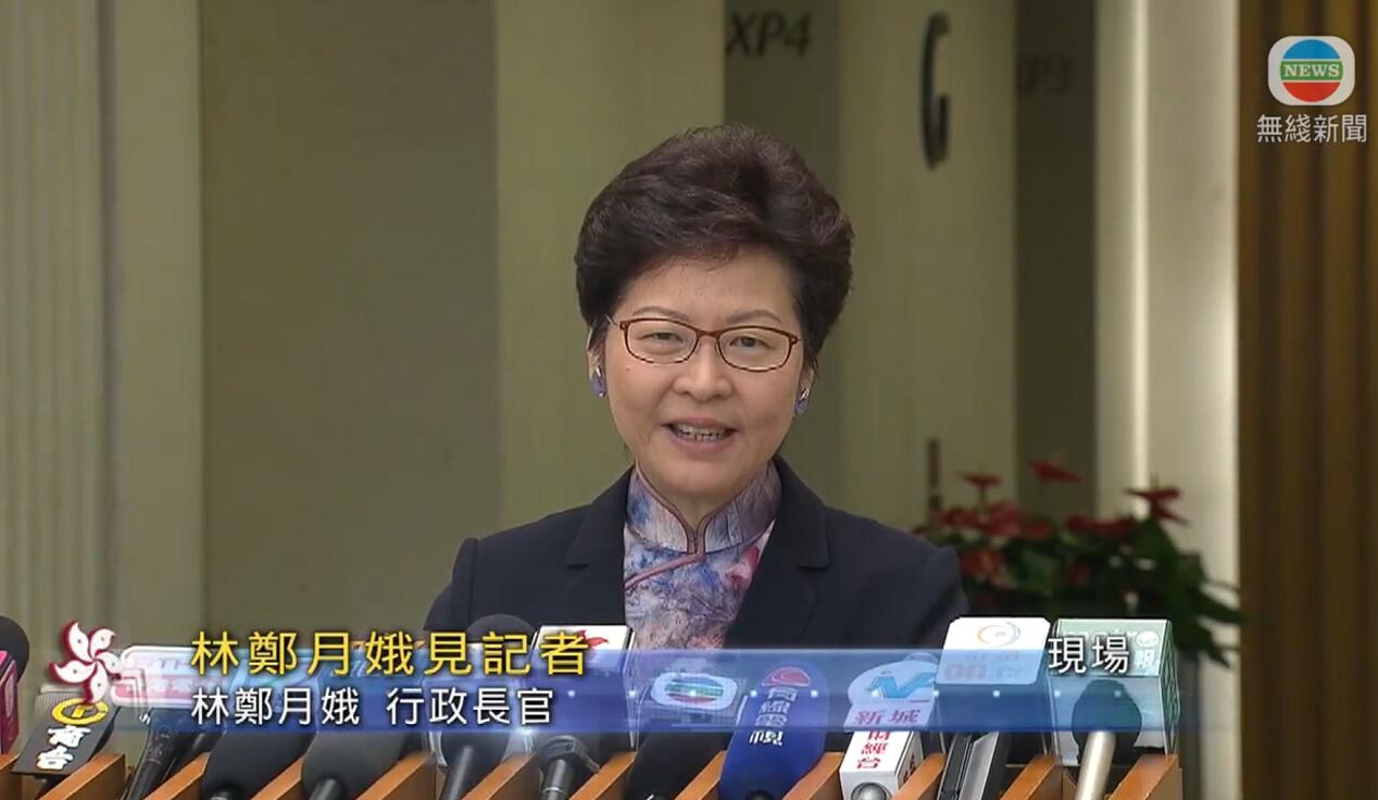 林鄭表示,特區政府不能亦不應迴避土地供應迫切問題(電視截圖)