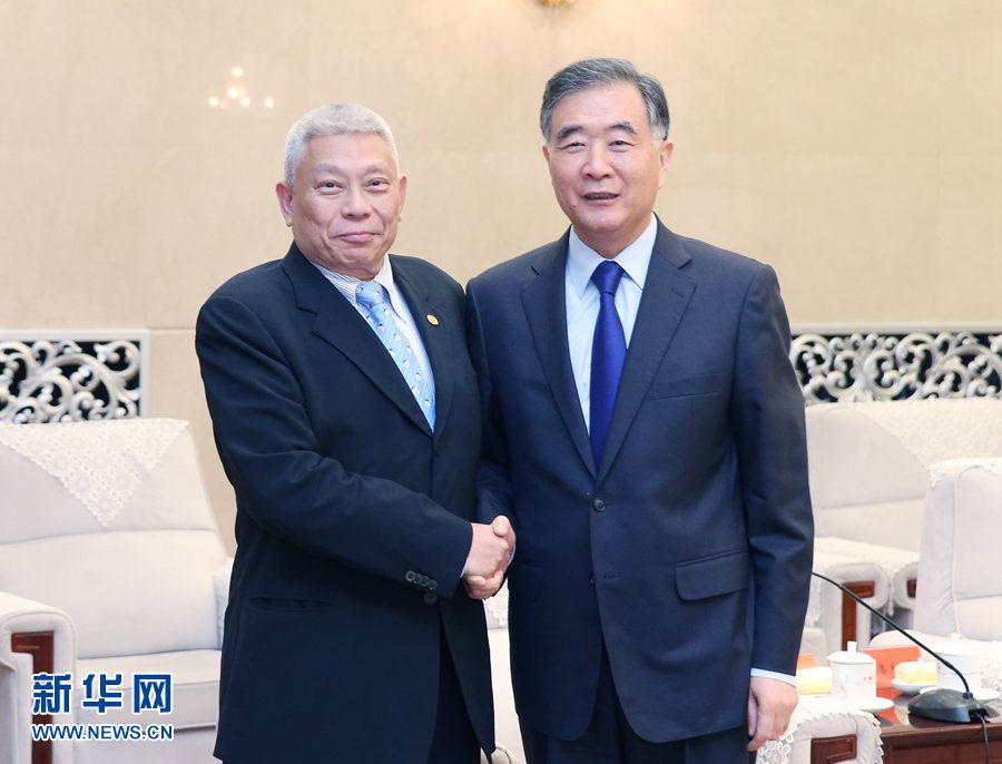 7月3日,中共中央政治局常委、全國政協主席汪洋在北京會見蔡衍明董事長率領的台灣旺旺中時媒體集團訪問團一行。