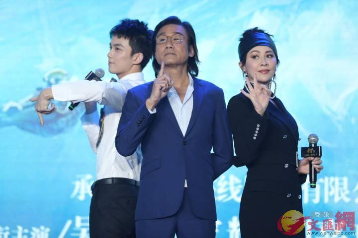 吳磊、劉嘉玲、梁家輝三主角「三頭合一」。