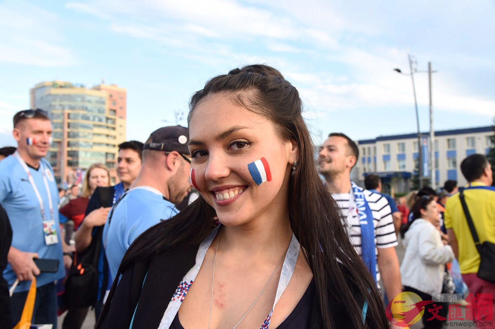 法國女球迷Cecilia樣子甜美。大文特派記者 何嘉軒 攝