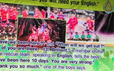 獲救少年就讀的學校鼓勵學生學好英語(路透社)