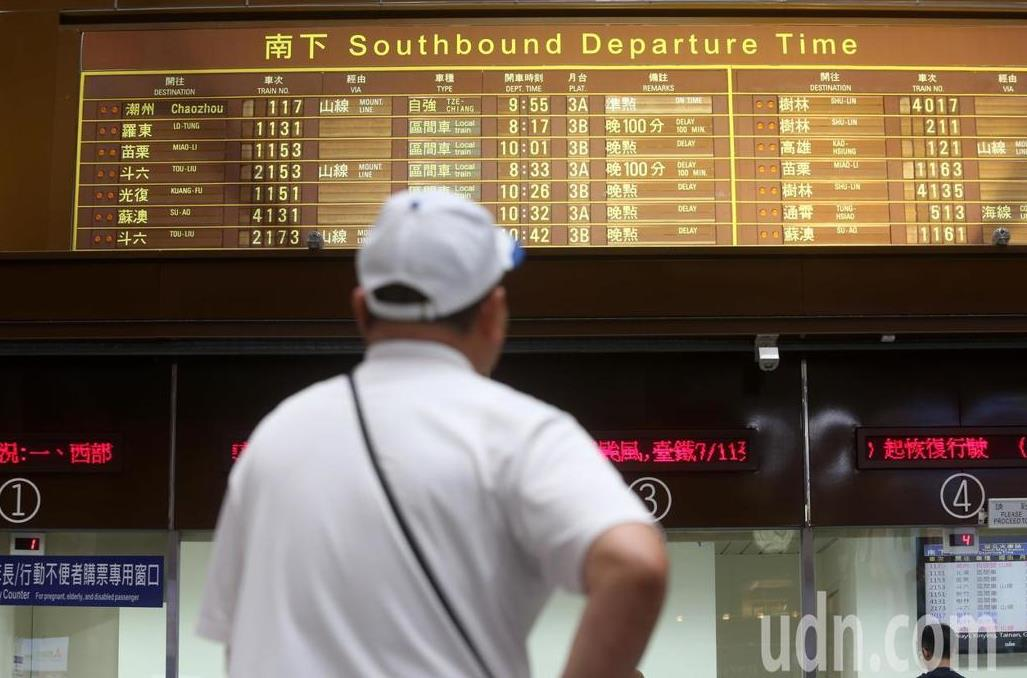 台鐵車班大亂,上午許多區間車延誤,有的甚到延誤到上百分鐘(聯合新聞網)