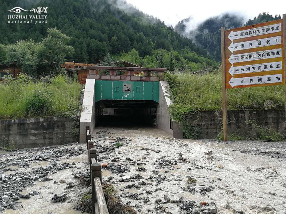 九寨溝景區已於7月1日臨時性閉園