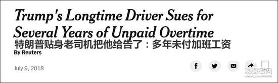 紐約時報截圖