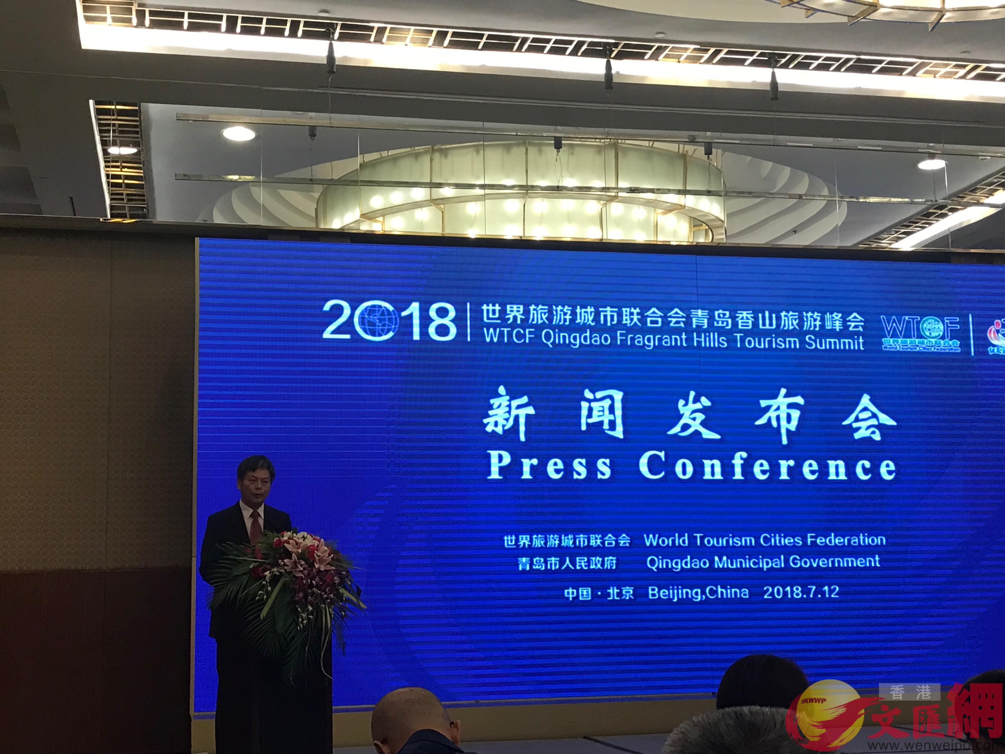 世界旅遊城市聯合會常務副秘書長李寶春致辭。(張聰 攝)