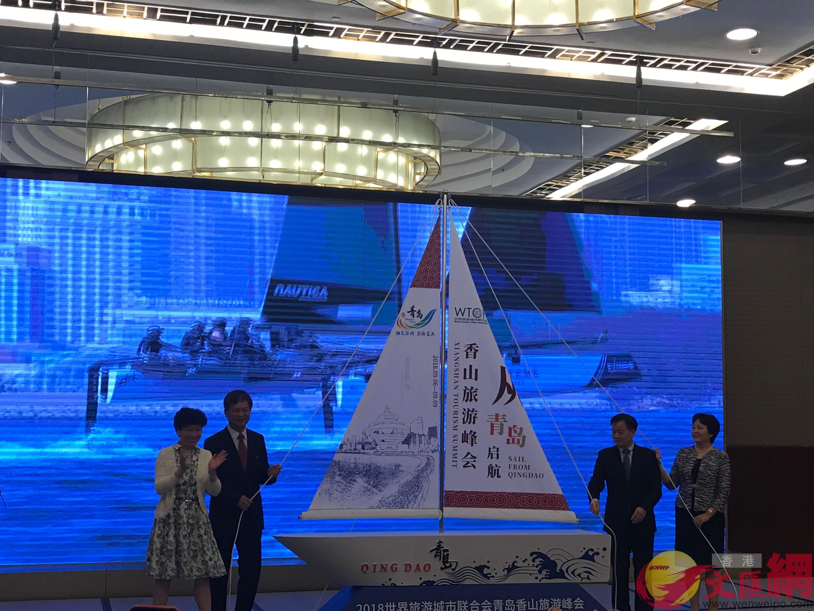 與會嘉賓共同升起「青島之帆」。(張聰 攝)