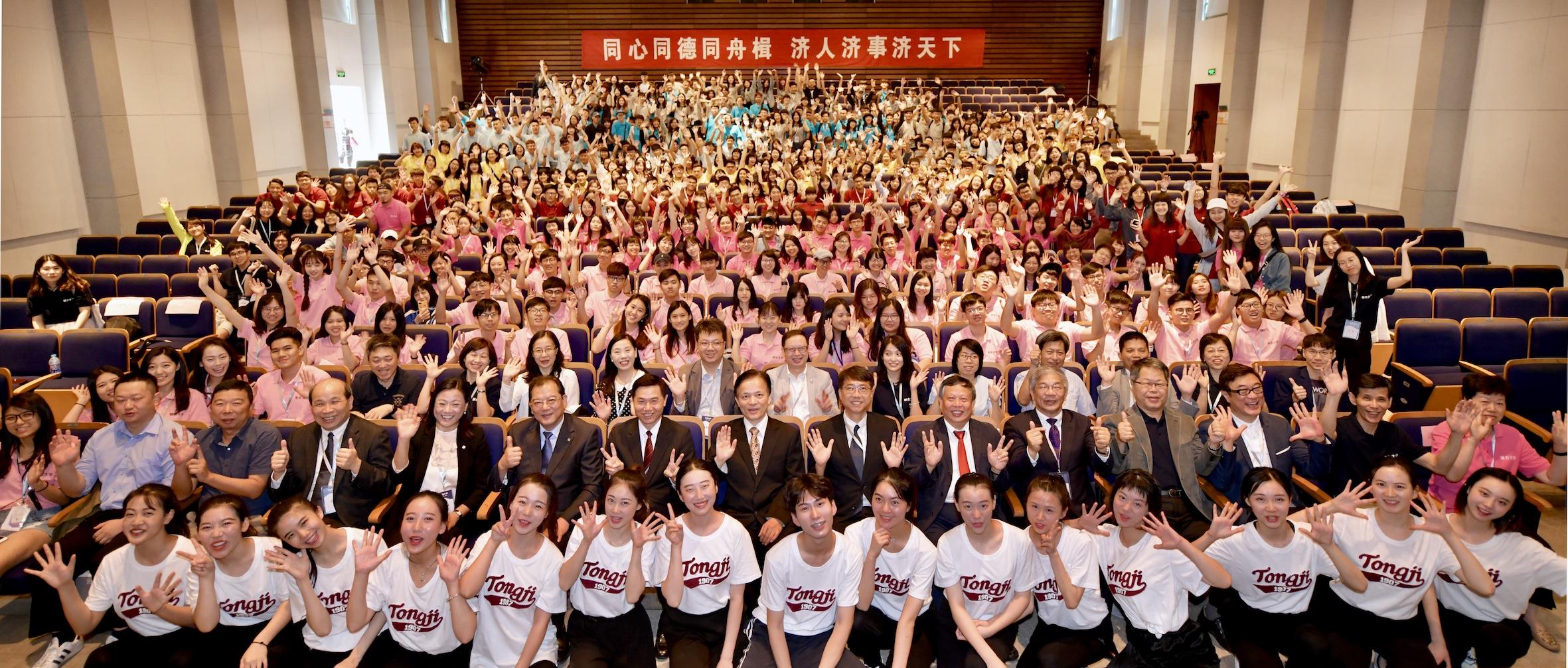 聯合大學開學典禮在滬同濟大學舉行。官方供圖