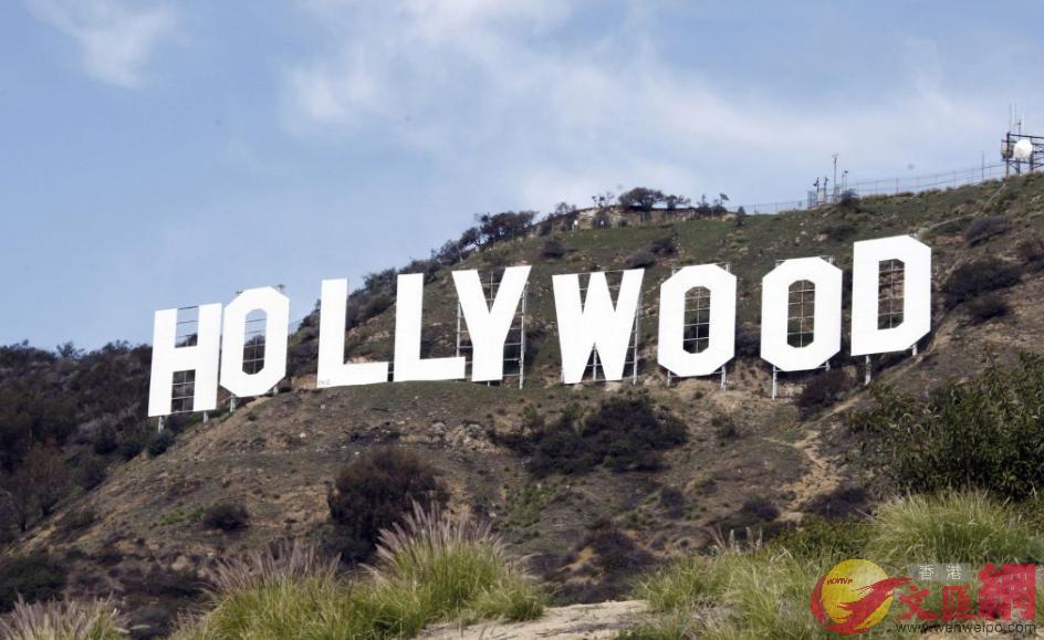 好萊塢標誌已經成為洛杉磯地標(美聯社)