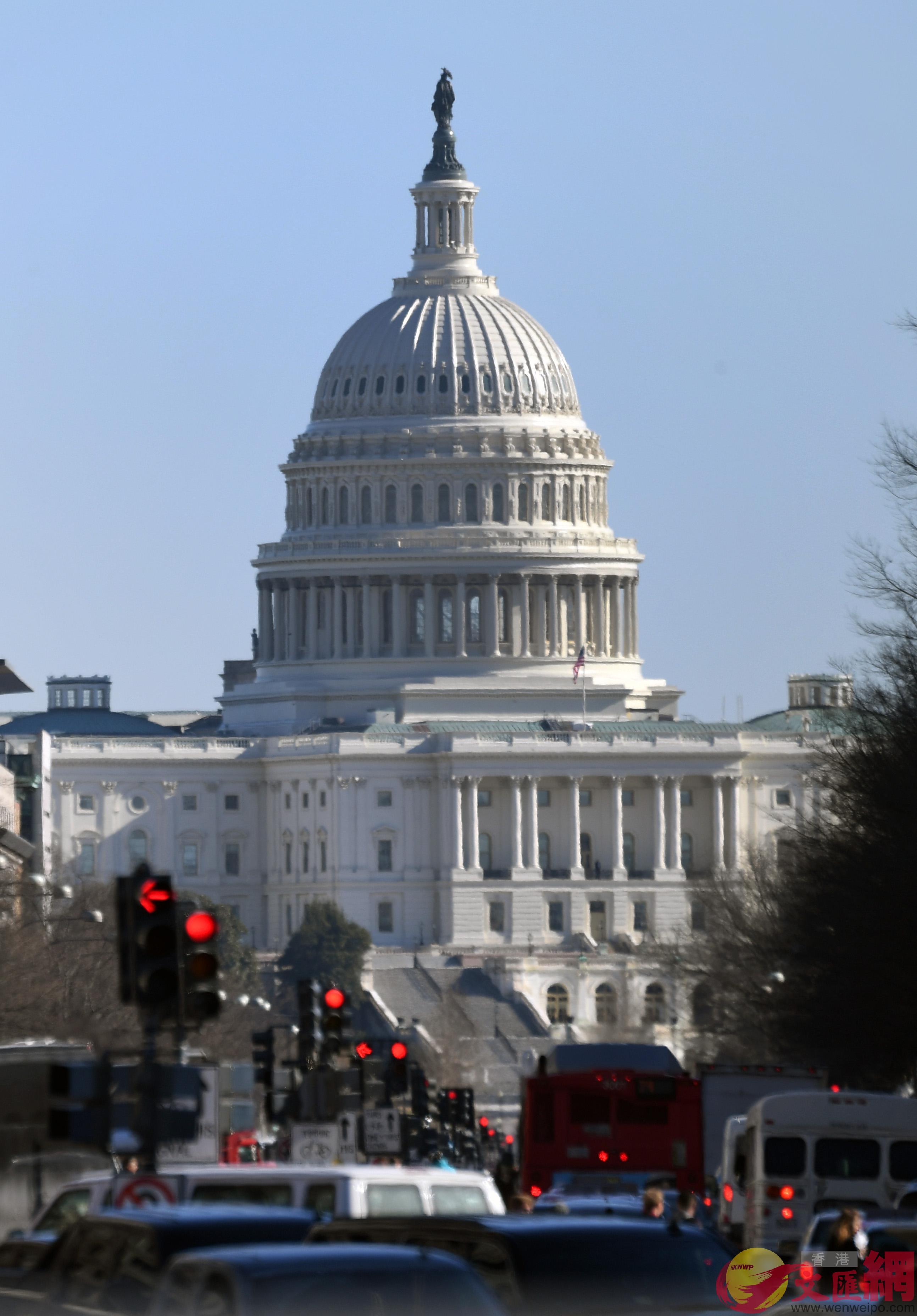 美國國會大廈(新華社資料圖片)