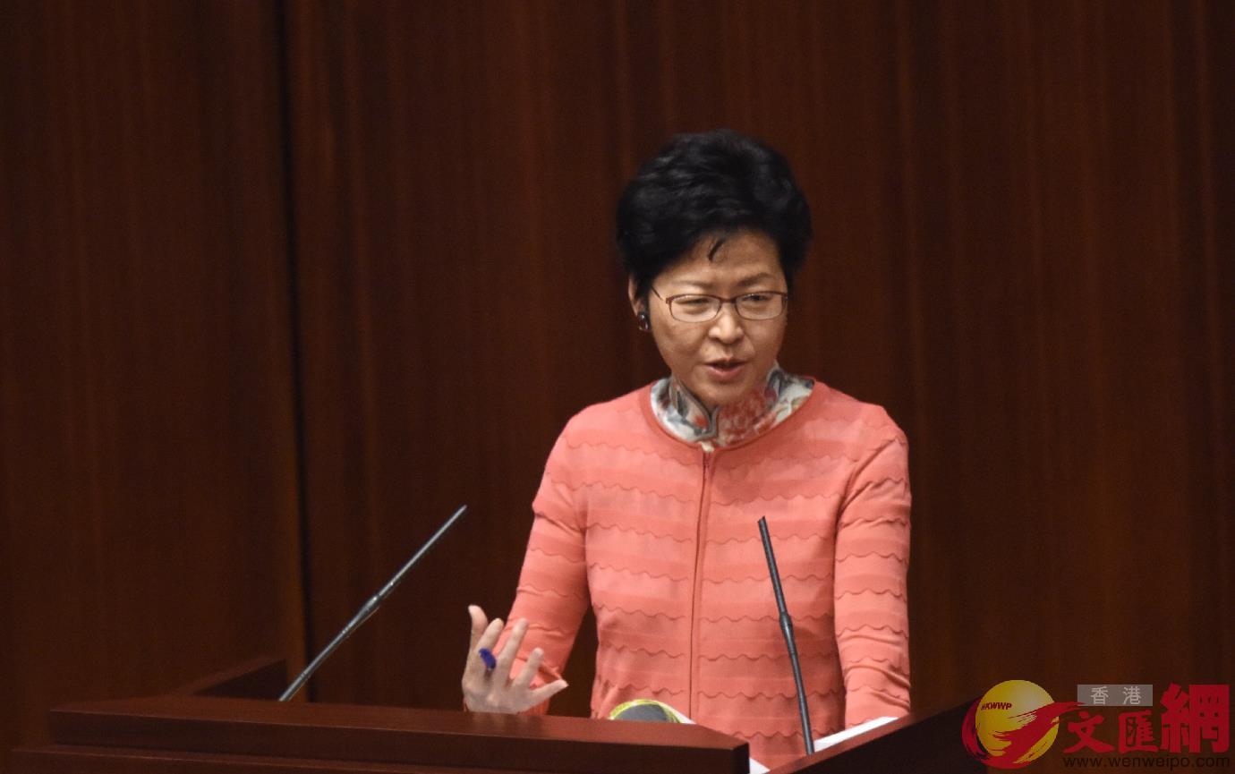 林鄭月娥有決心推動基層醫療,減低公營醫療系統壓力。(香港中通社)