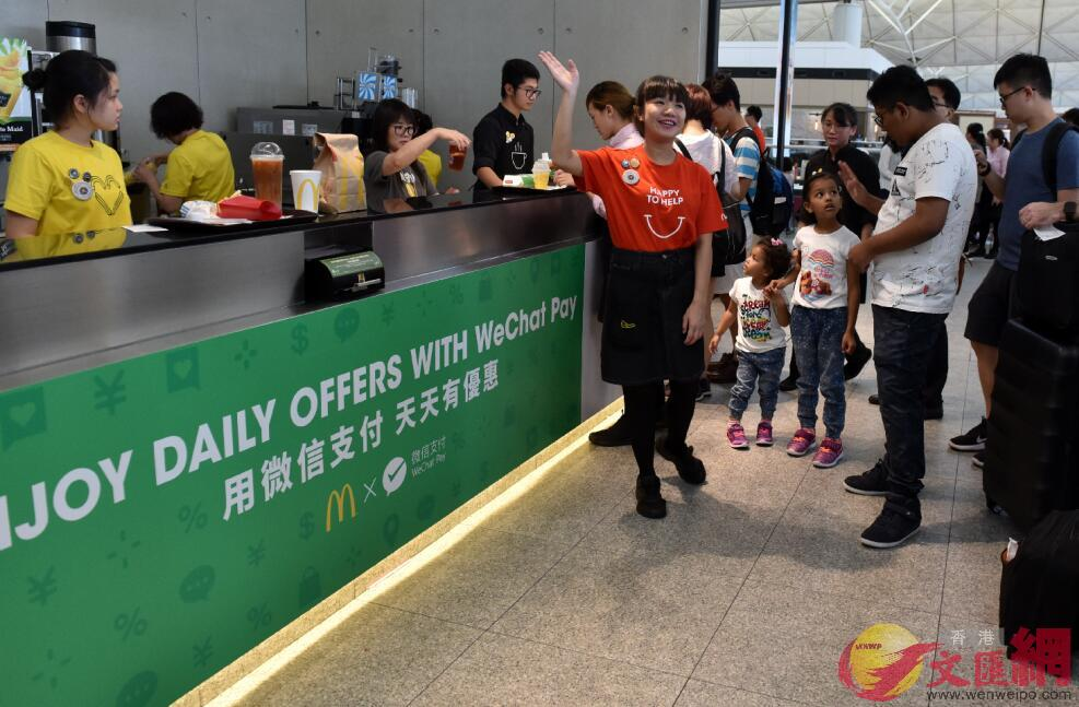 內地遊客在香港國際機場麥當勞餐廳用微信支付賬單。