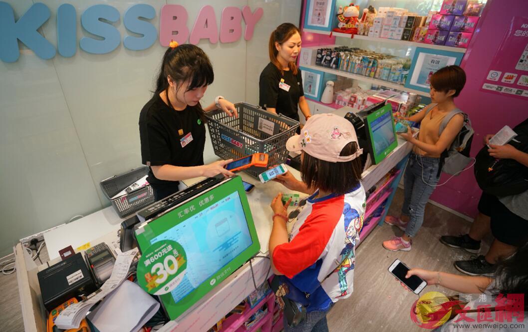 位於香港屯門的母嬰用品商店KISSBABY引入微信支付和自助付款。
