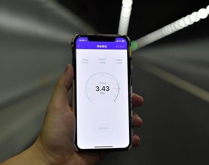 7月11日,在港珠澳大橋海底隧道內,手機上的4G網絡信號滿格。