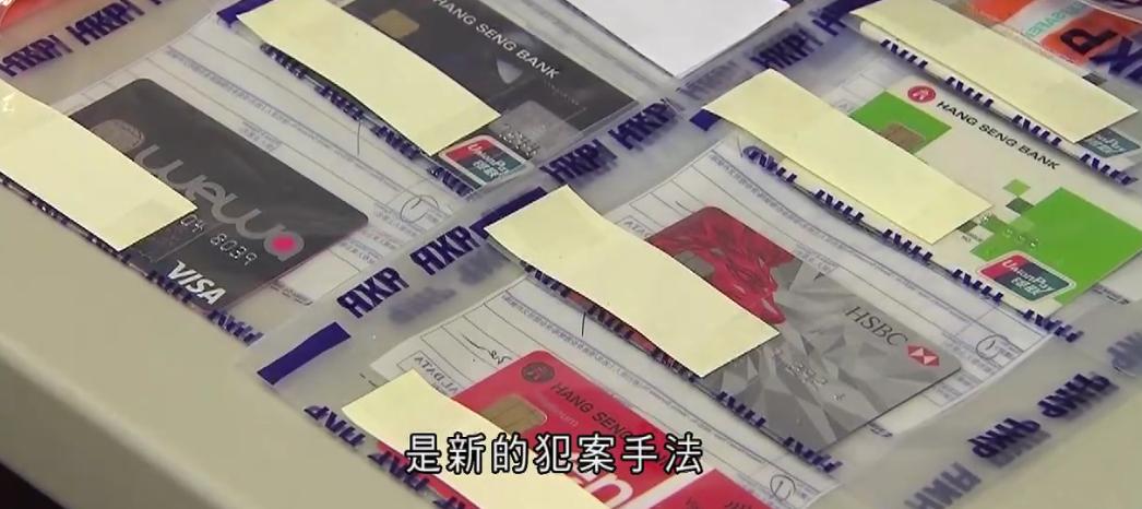 ?香港警方破新型串谋借贷骗案 拘7人3为顾客