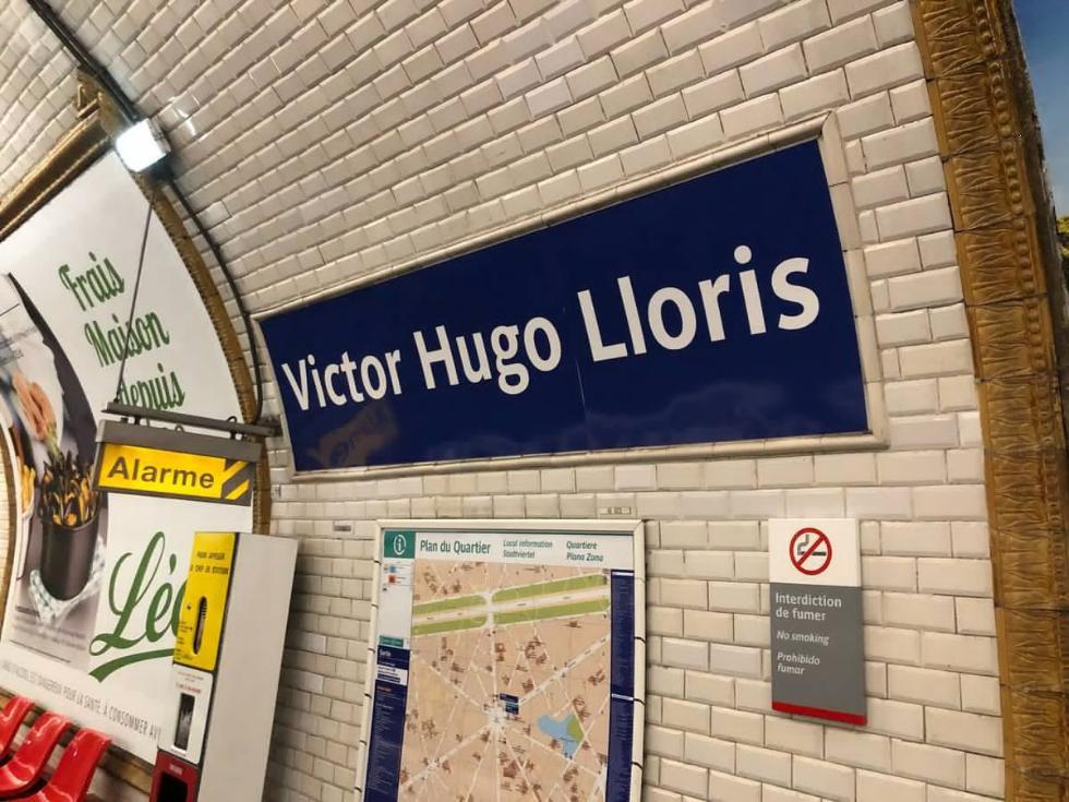 「維克多⋅雨果⋅洛裡斯」站