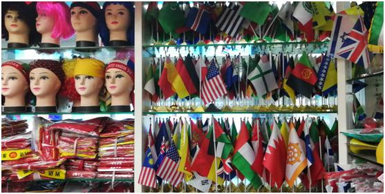 圖為中國商家生產的各國國旗