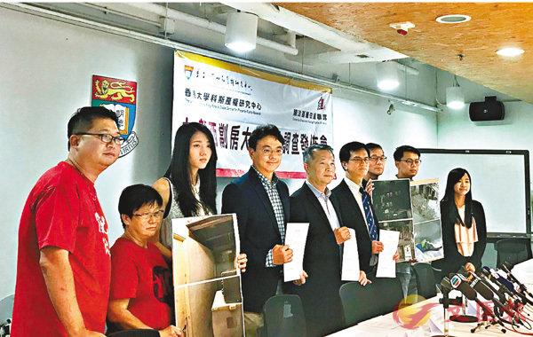 ■九龍西近九成舊樓存在劏房問題。香港文匯報實習記者嚴杏意 攝