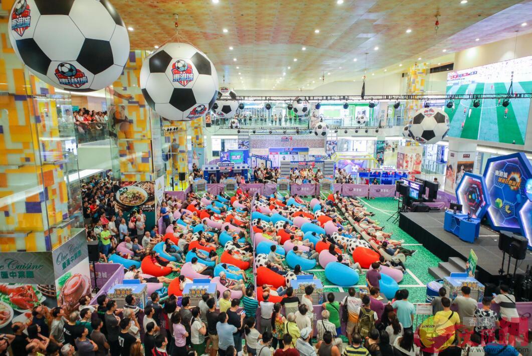 足球世界盃激戰正酣,香港東港城乘勢首度舉辦「東港城FIFA 18全港電競球皇爭霸盃」。