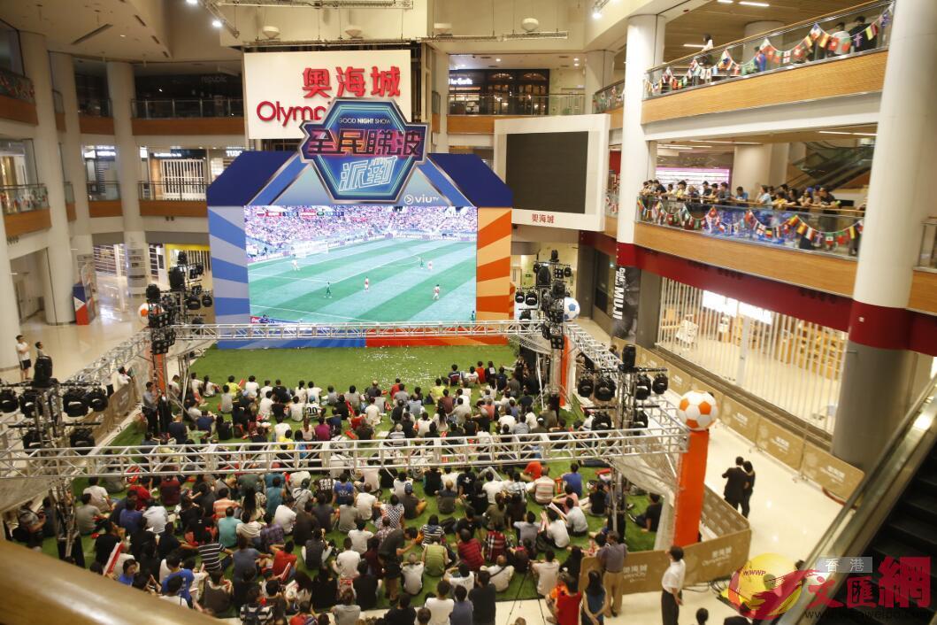 世界盃決賽周開波,奧海城商場直播首場賽事,俄羅斯VS沙特阿拉伯。