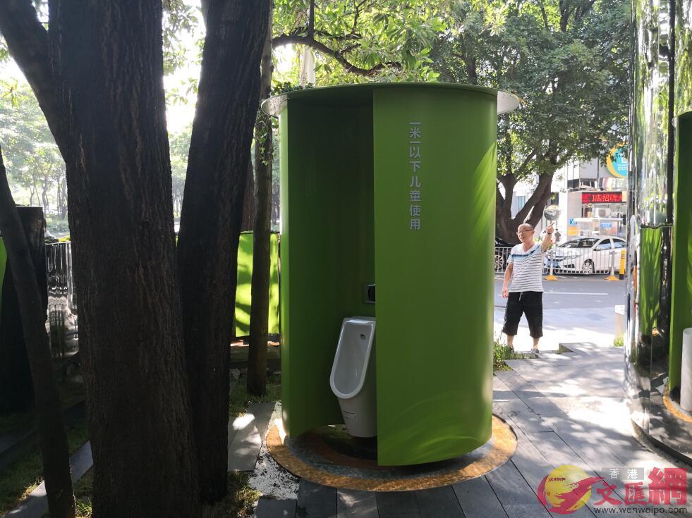 專設一米一以下小童專用廁所(記者 郭若溪 攝)