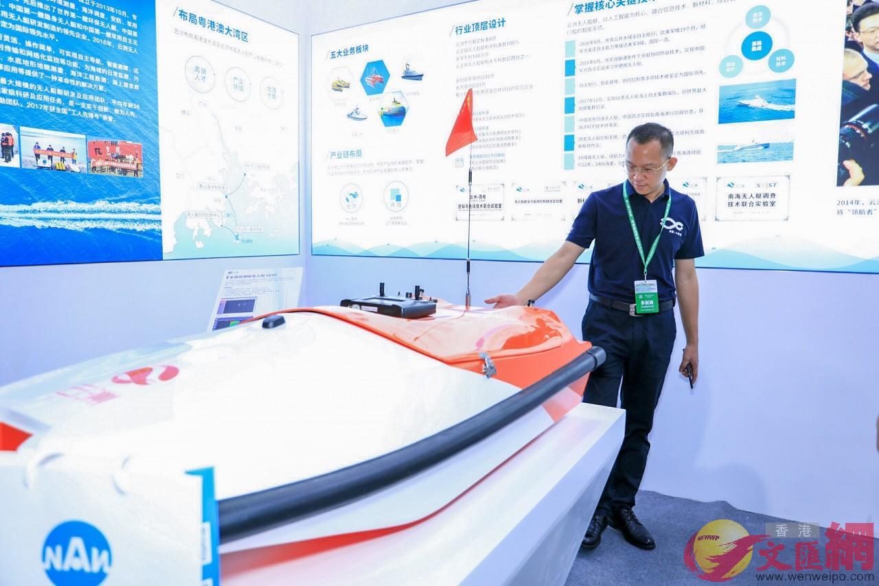 2018年宝安产业发展博览会现场,一家制造商展出一款无人艇。 (记者黄仰鹏摄)