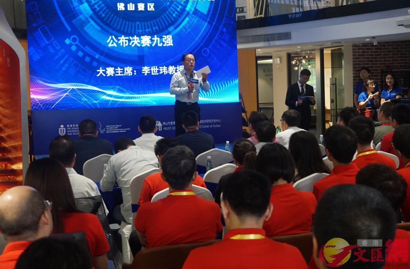 大賽主席李世瑋現場公佈入圍名單。(敖敏輝 攝)